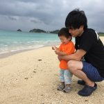 独立起業前に最後の沖縄旅行 何を誓ういますか?