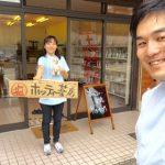 ホッティー薬店オープンしました。皆さんありがとうございます。6/15日は毎年お祝いしたいです。