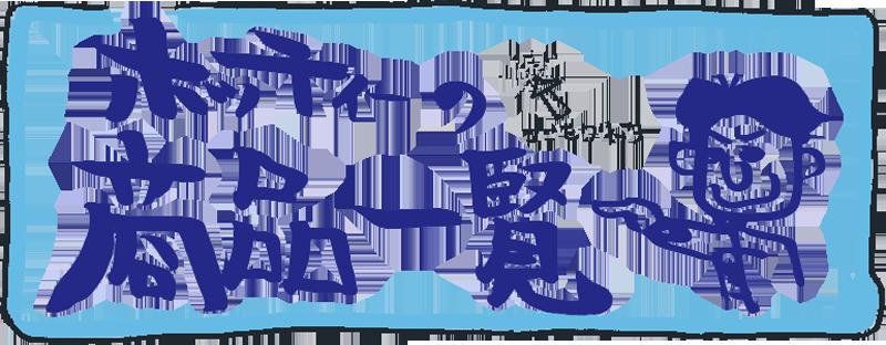 top-banner-itiran