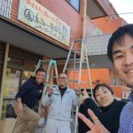 『繋がりの看板』名古屋から青森へ看板をオーダーした理由。